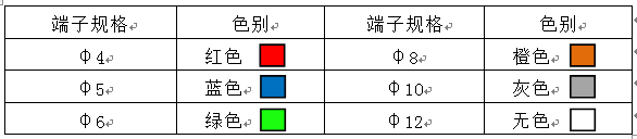 图片2.png