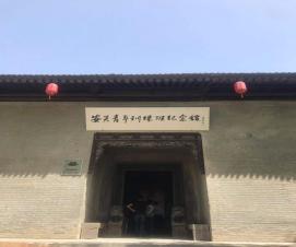 中车 捷通